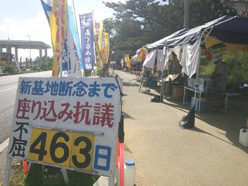henoko1.png