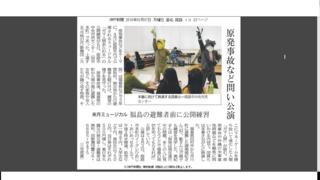 神戸新聞記事.png